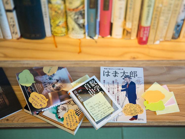 <120>西荻窪の「書斎」でクラフトビールを 「BREWBOOKS」