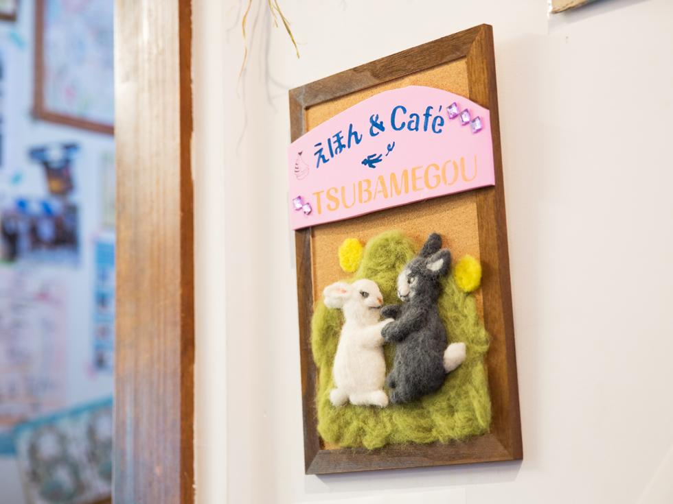 <121>海辺にたたずむ、夢の絵本カフェ 横須賀「うみべのえほんやツバメ号」