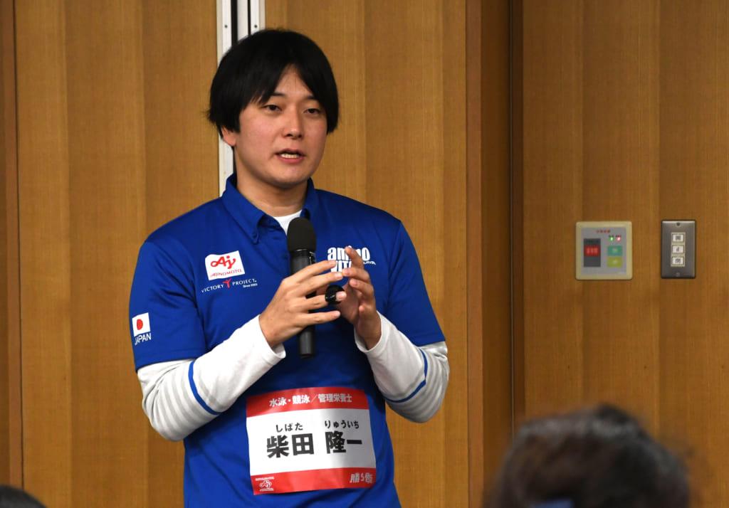 親子で「勝ち飯」教室 瀬戸大也選手の妻・優佳さんがレシピ披露