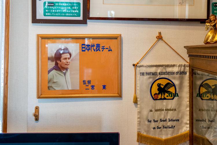 サッカー元日本代表監督・二宮寛さんのコーヒー店「パッパニーニョ」
