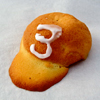 レトロな味を再解釈 最先端シェフの新たな一手/サンチノ