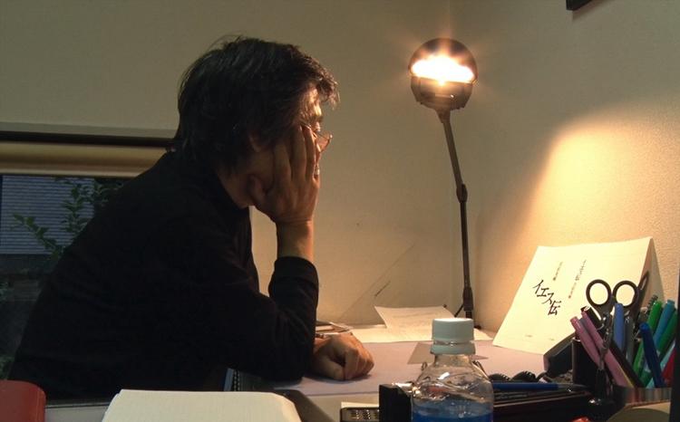 MeToo、格差、仕事の流儀…… 東京フィルメックスのコンペ作品全解説