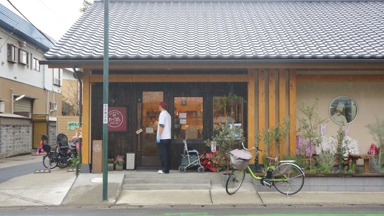 さすが草加のバゲット!  旧街道の町に最新技術の「ぐっとくる」新店/おーぐぱん