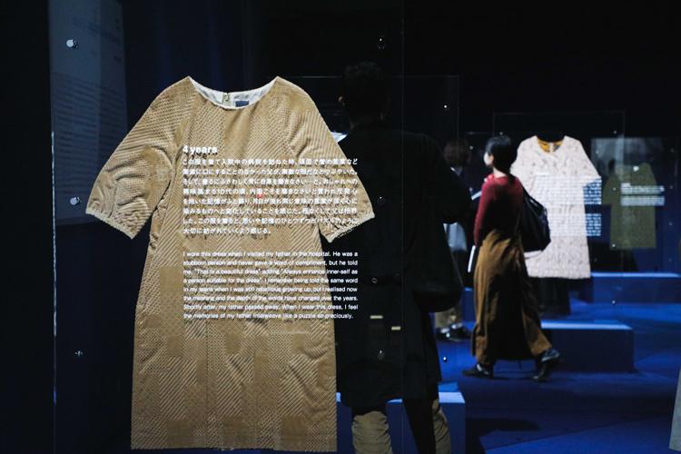ミナの服、400着の森の中を歩く幸せ。「ミナ ペルホネン / 皆川明 つづく」東京都現代美術館