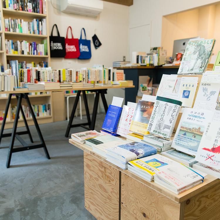 高崎から発信する「反抗」のススメ 「REBEL BOOKS」