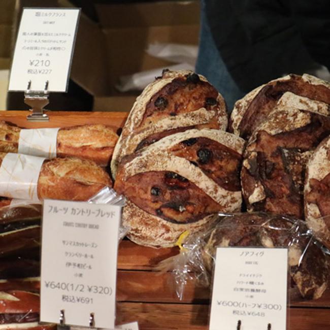 """全国の""""すごいパン""""が集結! 国産小麦の収穫祭「麦フェス」11月24日に"""