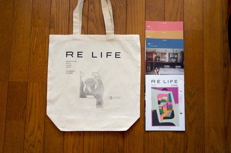 「自分らしい暮らし」をもう一度考えるイベント、RENOVATION EXPO JAPAN TOKYO×FARMER'S MARKET