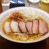 「きたかた食堂 神保町」の超多加水自家製手揉麺 肉そば塩煮干し 諏訪綾子さん