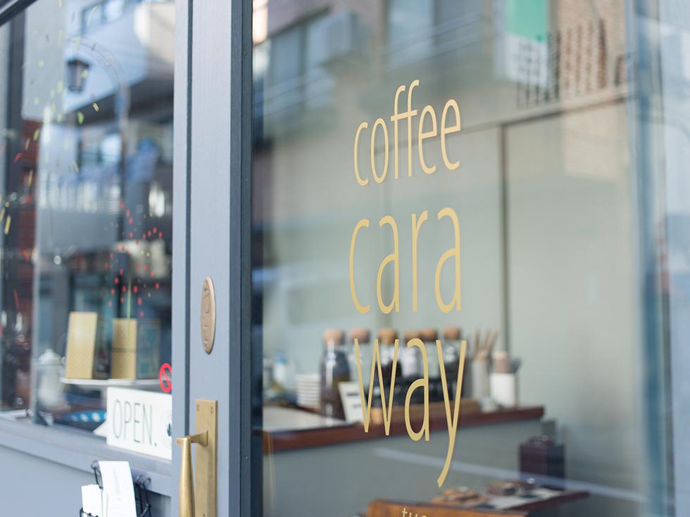 """<129>主役はコーヒーを飲む""""私""""「coffee caraway」"""