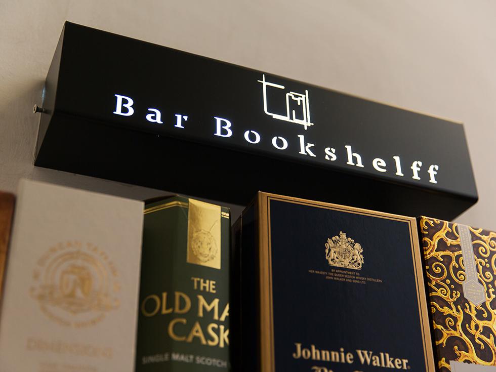<130>本好きが本の話を楽しむ酒場 「Bar Bookshelff」