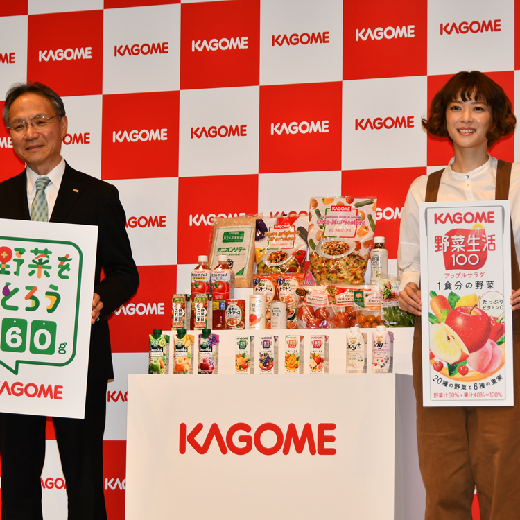 カゴメが「野菜をとろうキャンペーン」開始 CM出演の上野樹里さんの野菜充足度は…