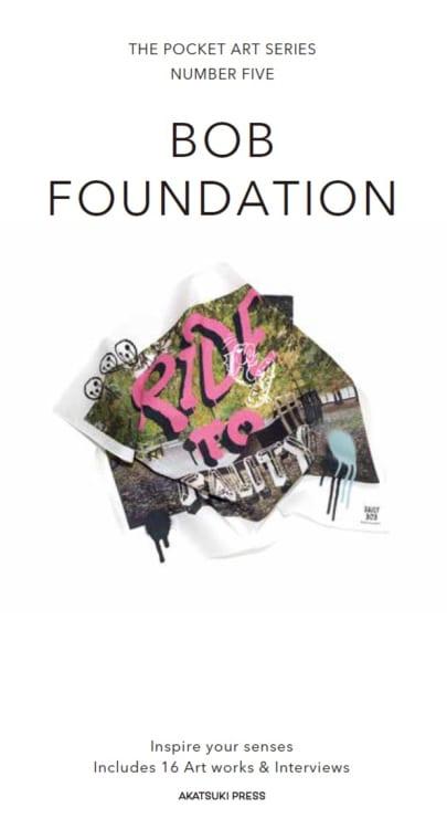 とにかく思いついたらつくる!「Bob Foundation」初の作品集