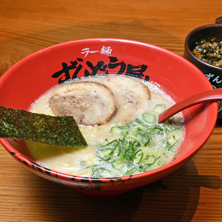 「ラー麺ずんどう屋」の元味らーめん 谷村美月さん