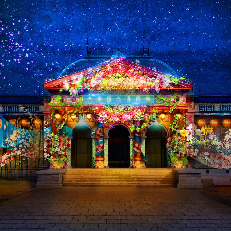 """京都の重要文化財を舞台にした、""""光と食""""のナイトイベント"""