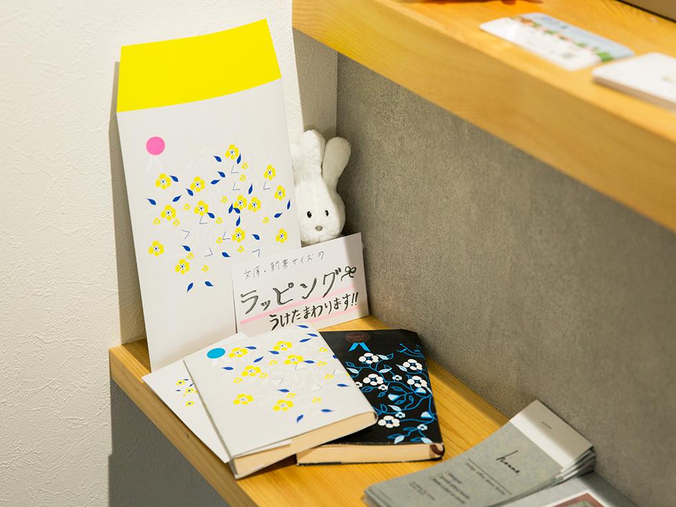 <131>あなたにぴったりの本、選びます 「ほんのみせコトノハ」