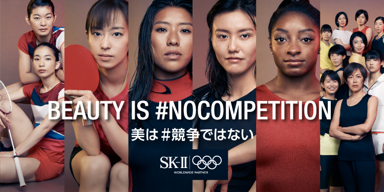 「#NOCOMPETITION 美は #競争ではない」 世界的アスリートたちが、声を上げ始めた理由