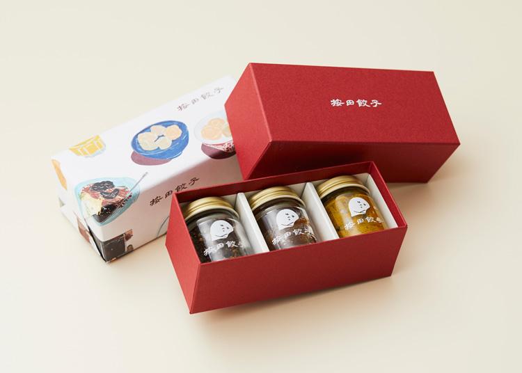 《「&w」読者プレゼント》銀座のホテルディナー券や酒井美華さんの器、按田餃子の調味料が当たる!