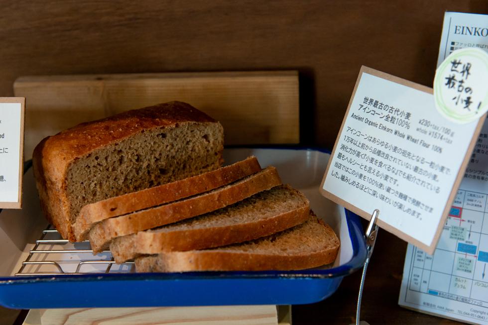 4代続く味噌屋の麹菌からの贈り物 ベーカリー&カフェ「kamakura 24sekki」