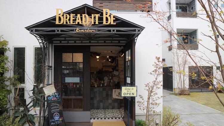ハード系もしっとりもっちり「SAWAMURA」森田シェフが実現した三つの夢/BREAD IT BE