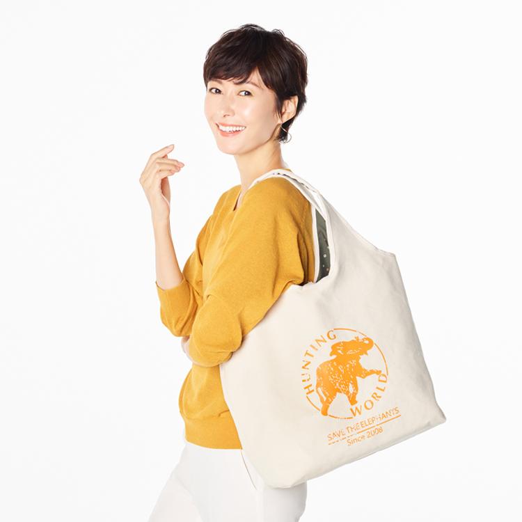 女優・田丸麻紀「子どもたちの未来を考えてサステナブルなバッグを選びたい」