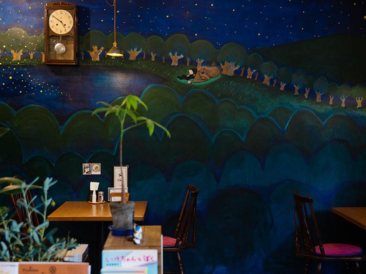 〈140〉「星空の池」のほとりで読書の時間を「喫茶PONY」