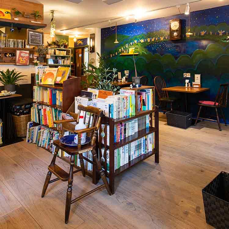 「星空の池」のほとりで読書の時間を「喫茶PONY」