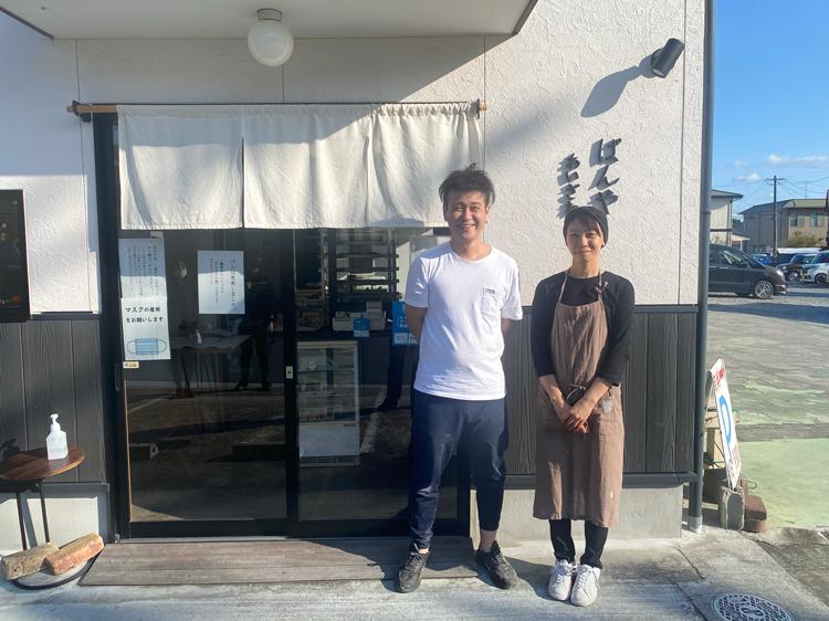 松島のもう一つの絶景。一層一層が際立つ、感動のデニッシュ/ぱんや あいざわ