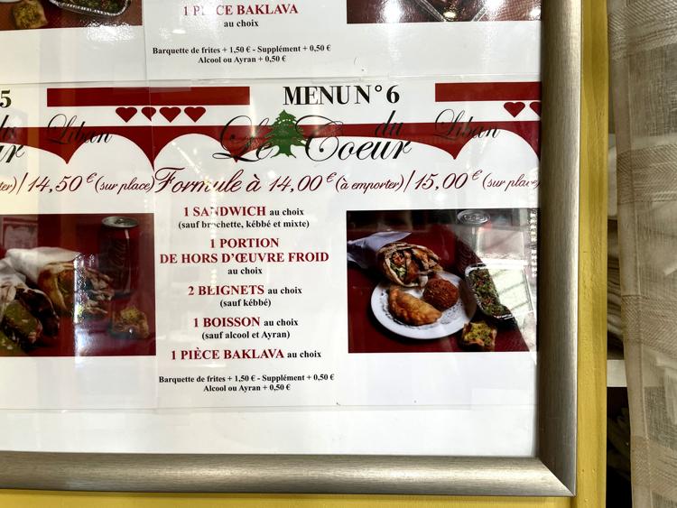 「肉、それともチキン?」 手作り感がうれしい、具だくさんケバブサンド/Le Coeur du Liban