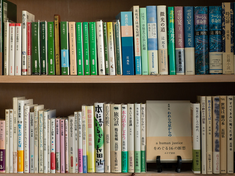 コロナ禍の中で開業 本と人を結ぶ場所「BOOK PORT CAFE」