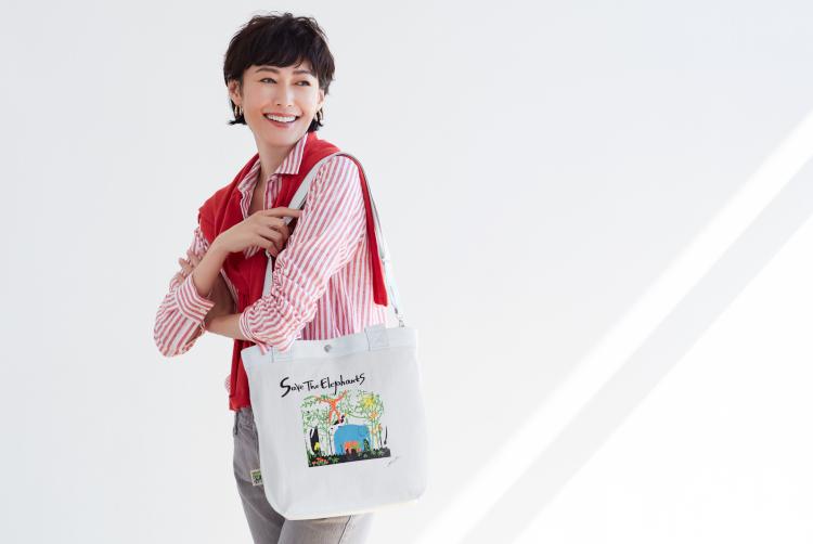 女優・田丸麻紀さん「サステイナブルなバッグで自然と共生する未来へ」