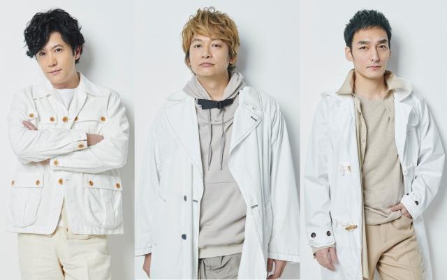 『LOVE POCKET FUND』4億円突破