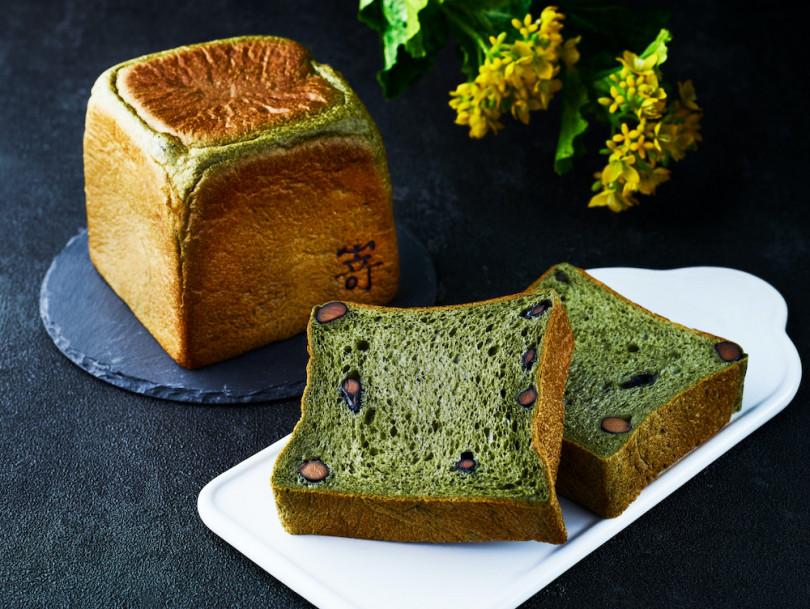 高級食パン専門店・嵜本「丹波黒豆とよもぎの食パン」を5月限定で発売、兵庫県丹波産の黒豆を使用