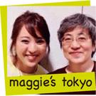 マギーズ東京プロジェクト