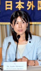 日本外国特派員協会で記者会見する塩村文夏都議