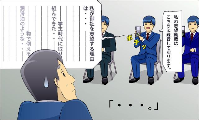 画像 : 履歴書の自己PR 例文のまとめ~就活・転職・面接などの ...