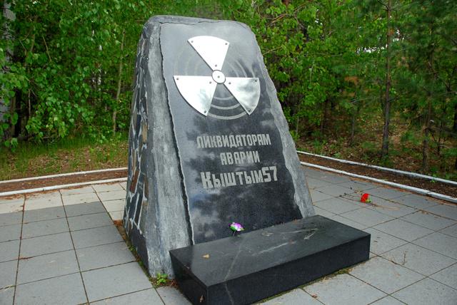 キシュティムの碑。リクビダートルたちに捧げられている=副島英樹撮影