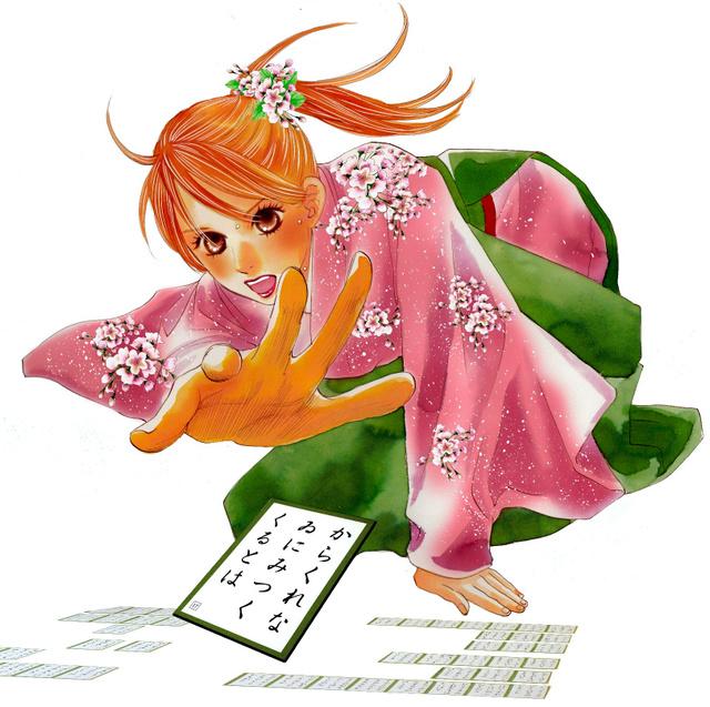 東京人気漫画ちはやふる聖地府中で原画展朝日新聞デジタル