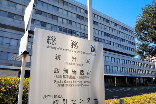 和歌山)統計局、移転実験へ 知事が誘致に意欲:朝日新聞デジタル