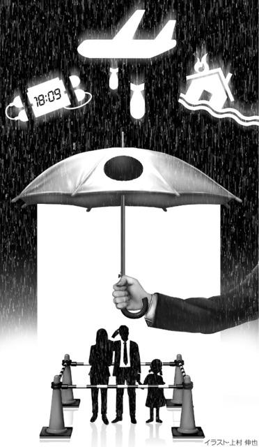 憲法を考える)国家緊急権 橋爪大三郎さん、中野明安さん:朝日新聞 ...