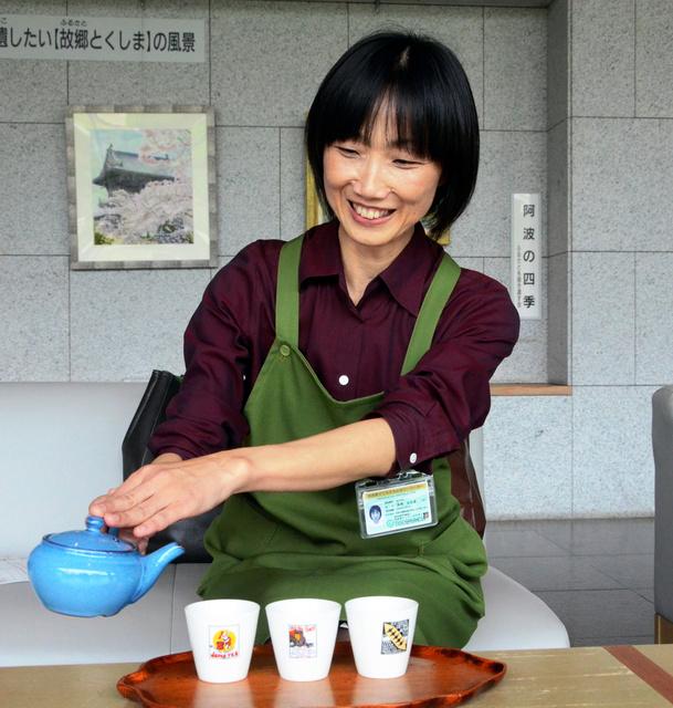 インストラクター 日本 茶