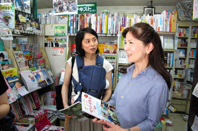 知子 二村 新実のハッケン!「13坪の書店を守る!情熱店主の挑戦」