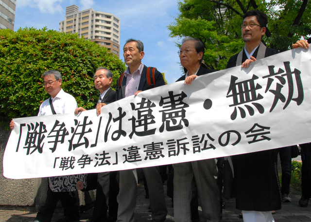 安保法違憲」関西の713人提訴 平和的生存権を主張:朝日新聞デジタル