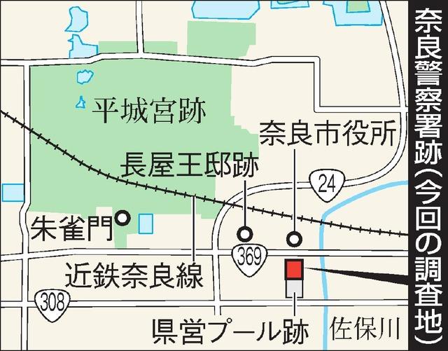 平城京に弥生時代の水田の跡 長屋王邸近くの一等地:朝日新聞デジタル