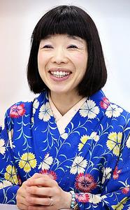 水田わさびさん