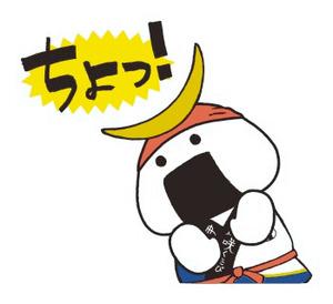 宮城いろいろなむすび丸lineスタンプに朝日新聞デジタル