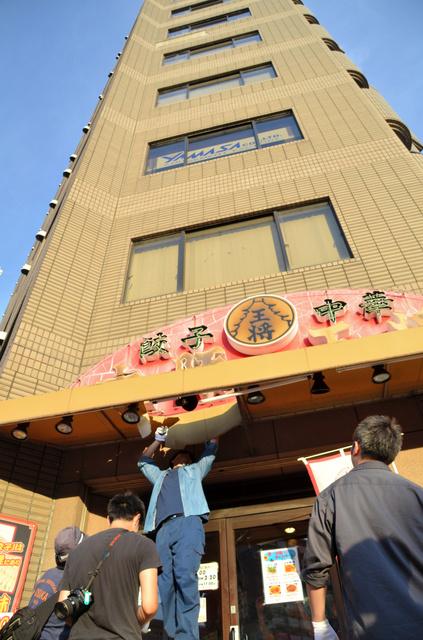 https://www.asahicom.jp/articles/images/AS20160707004819_comm.jpg