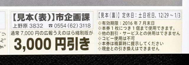 市 コロナ 者 上野原 感染