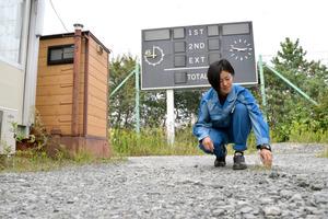 増田亜矢子