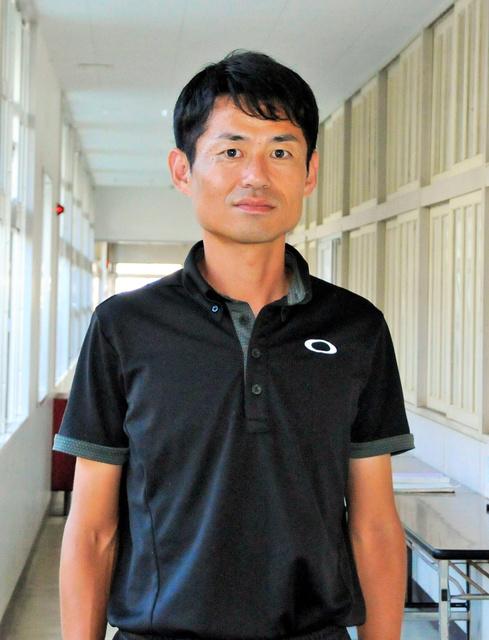 永田宏一郎