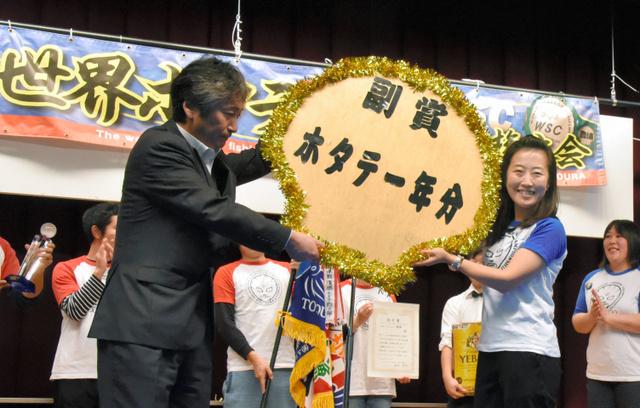 https://www.asahicom.jp/articles/images/AS20161113001126_comm.jpg
